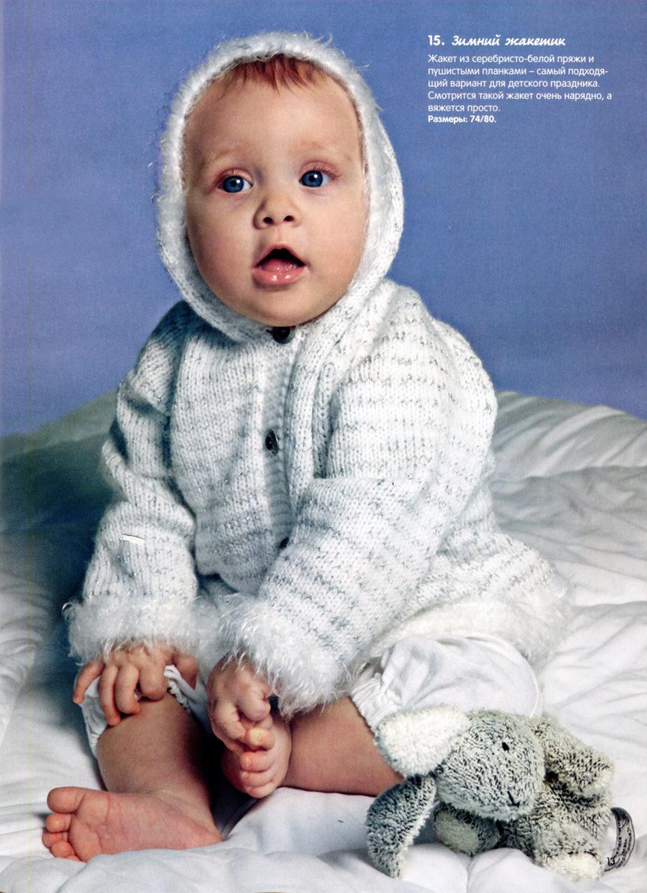 схема вязания детского конверта спицами фото