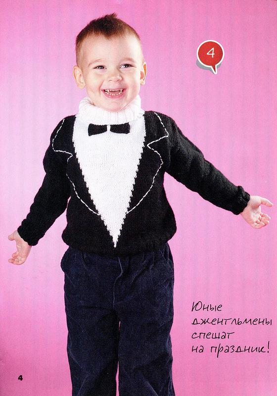 Кофточка для мальчика спицами с бабочкой - описание, схемы фото