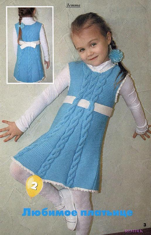 Вязание теплого платья для девочки 77