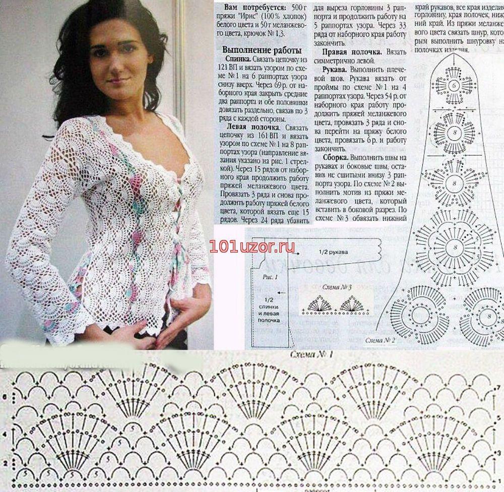 Фото схемы вязания кофточек
